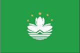 Flagge Macau